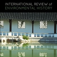 IREH-first-issue-cover